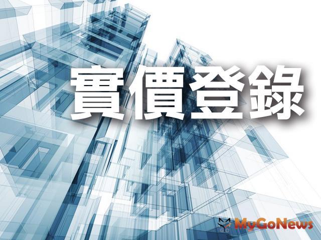 新制實價登錄將在7月1日上路,一張圖看懂實價新制改甚麼? MyGoNews房地產新聞 房地稅務