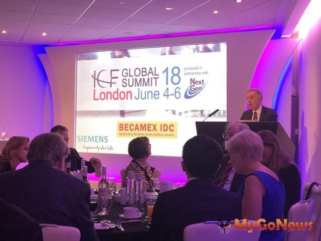 全球智慧城市高峰年會-揭曉ICF2018年度首獎(圖:台南市政府) MyGoNews房地產新聞 區域情報