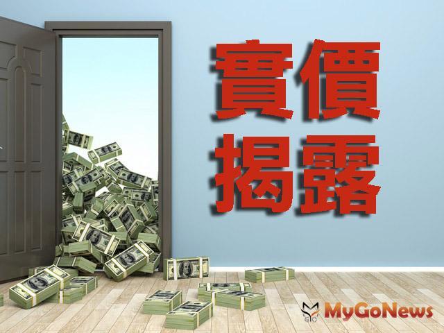 松山都更、危老進入收割期  預售揭露五案最高每坪221.9萬元 MyGoNews房地產新聞 市場快訊
