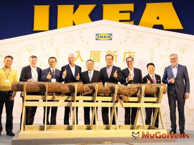 侯友宜市長賀「IKEA 宜家家居-新店店」開幕落成,跨國企業繼GOOGLE投資新北(圖:新北市政府) MyGoNews房地產新聞 區域情報