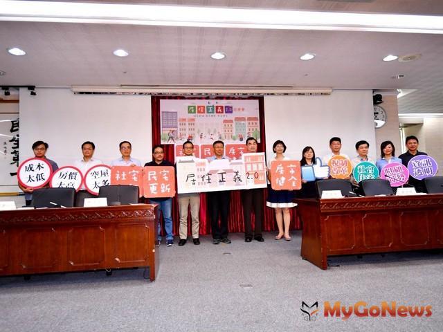 台北市政府舉辦「居住正義2.0聯展-從居住正義1.0走向 2.0階段」,歡迎各界踴躍參加 MyGoNews房地產新聞 區域情報