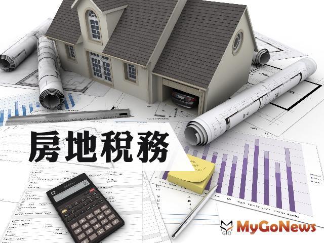 土地登記後解除買賣契約,返還給付物之移轉應申報土地增值稅 MyGoNews房地產新聞 房地稅務