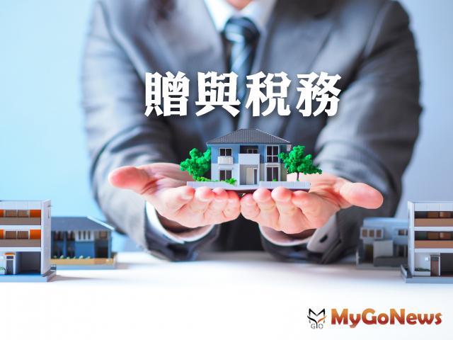 贈與稅務,受贈者以男性為主,高出女性21% MyGoNews房地產新聞 房地稅務