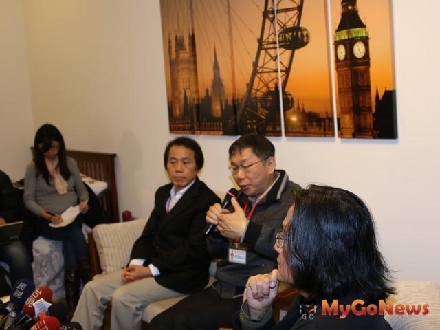 柯文哲宣布台北市公共住宅計畫首部曲,570戶聯開宅釋出 MyGoNews房地產新聞 區域情報