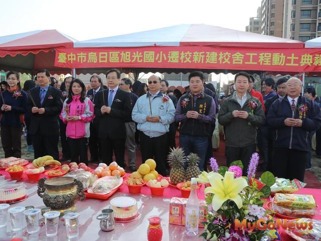 胡志強市長表示,遷校新建工程經費約需近1.2億,預定不到1年半就可以蓋好(圖:台中市政府) MyGoNews房地產新聞 區域情報