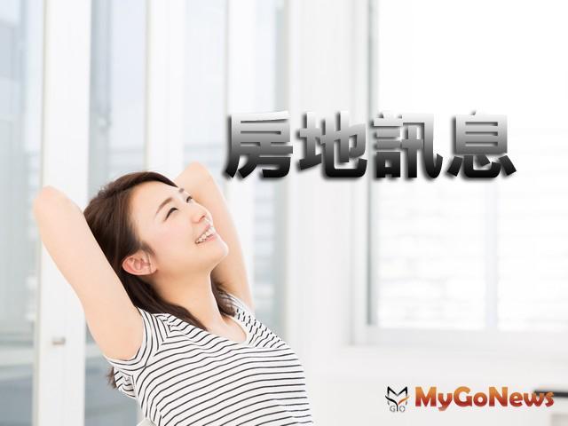 嘉義縣「土地/住宅行情看板」上架了 MyGoNews房地產新聞 區域情報