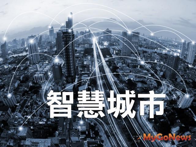 Meet Taiwan/打造適居(4G)城鄉,創建智慧群聚 MyGoNews房地產新聞 市場快訊