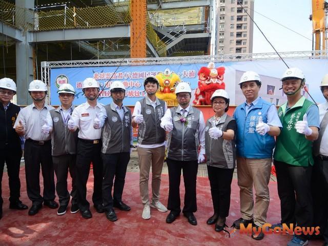 北景雲計畫預計2020年10月竣工,7大設施讓八德生活品質再升級(圖:桃園市政府) MyGoNews房地產新聞 區域情報