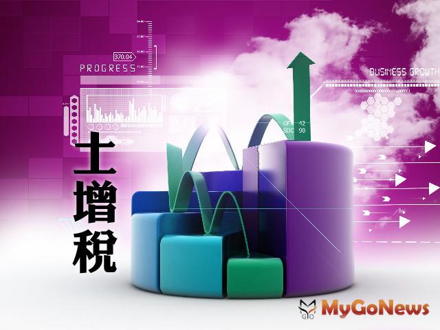 基隆6月1日起對記存土增稅案件展開清查作業 MyGoNews房地產新聞 區域情報
