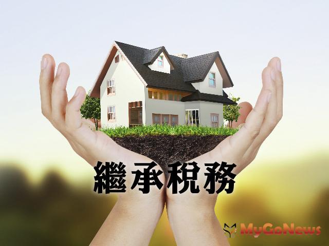 當年度繼承自用住宅土地,於申請期限(9月22日)過後如符合自用住宅要件,仍可補辦申請當年度適用優惠稅率 MyGoNews房地產新聞 房地稅務