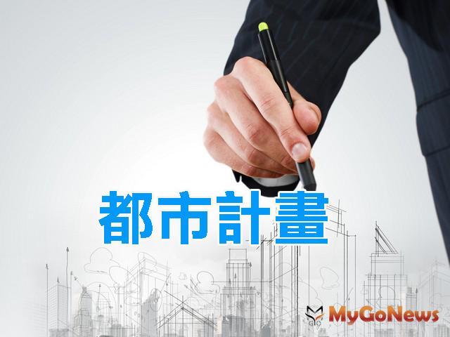 都市計畫內住宅區可以做一定規模以下的大型商場(店)及飲食店 MyGoNews房地產新聞 房地稅務