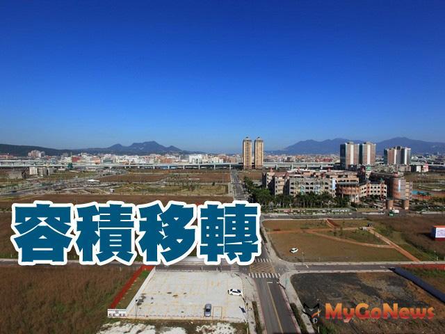 「台北市容積移轉前置作業查詢系統」於2021年5月13日正式上線! MyGoNews房地產新聞 區域情報