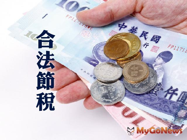 子女結婚贈與財物,跨年度贈與最節稅! MyGoNews房地產新聞 房地稅務