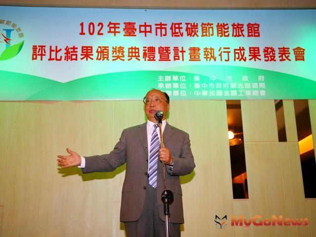 台中「2013年低碳節能旅館評比」共15家獲獎,胡志強親自頒發獎牌,表揚績優的旅館業者(圖:台中市政府) MyGoNews房地產新聞 區域情報