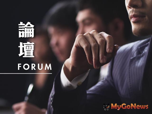 台北市10/4舉辦大眾運輸導向都市發展TOD戰略論壇,歡迎各界踴躍報名 MyGoNews房地產新聞 區域情報