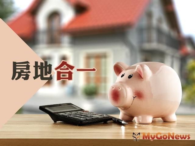 躲開遺產稅,招來增值稅,別再招惹房地合一稅 MyGoNews房地產新聞 房地稅務