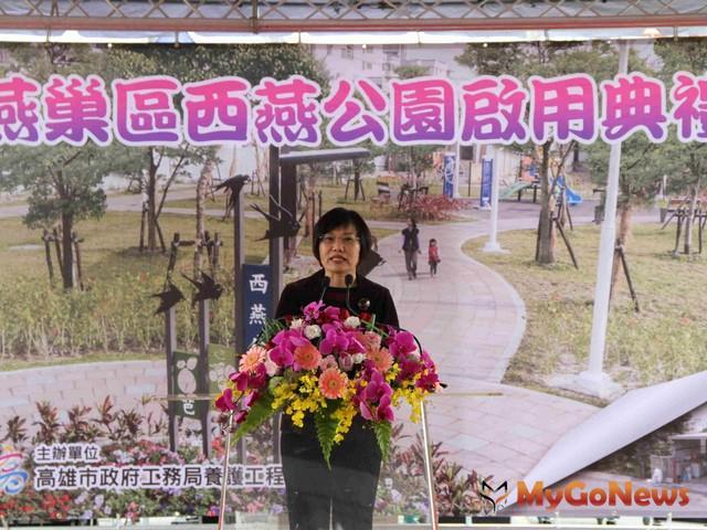 劉世芳出席啟用典禮時表示,燕巢長期缺乏優質公園、綠地,市府積極投入該區建設 MyGoNews房地產新聞 區域情報